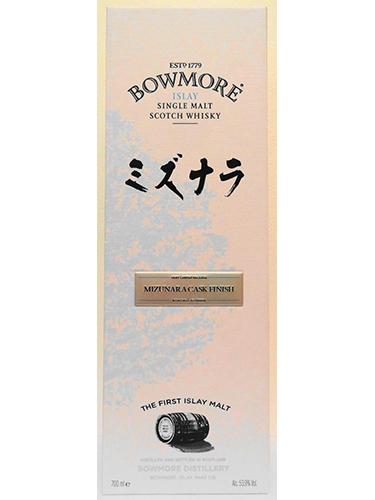 bowmore-single-malt-mizunara-wijnhuis-eindhoven